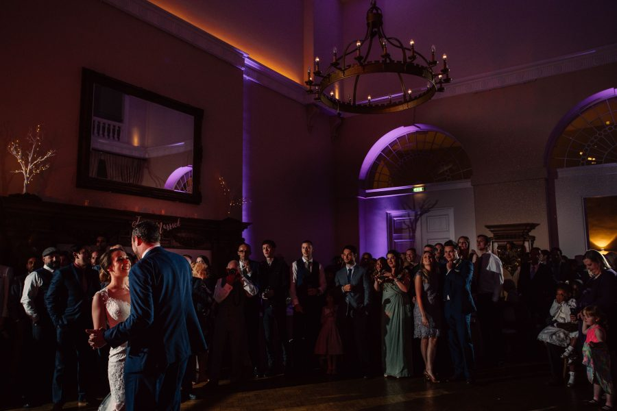 wide shot of first dance